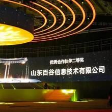 菏澤濱州華為防火墻總代理授權辦G圖片