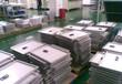 錦州太陽能監控廠家,太陽能路燈,太陽能發電,東北安防聯盟認證品牌