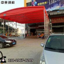 北京推拉雨棚門頭溝倉庫帳篷推拉蓬工廠物流園卸貨移動活動遮陽雨棚工地建筑