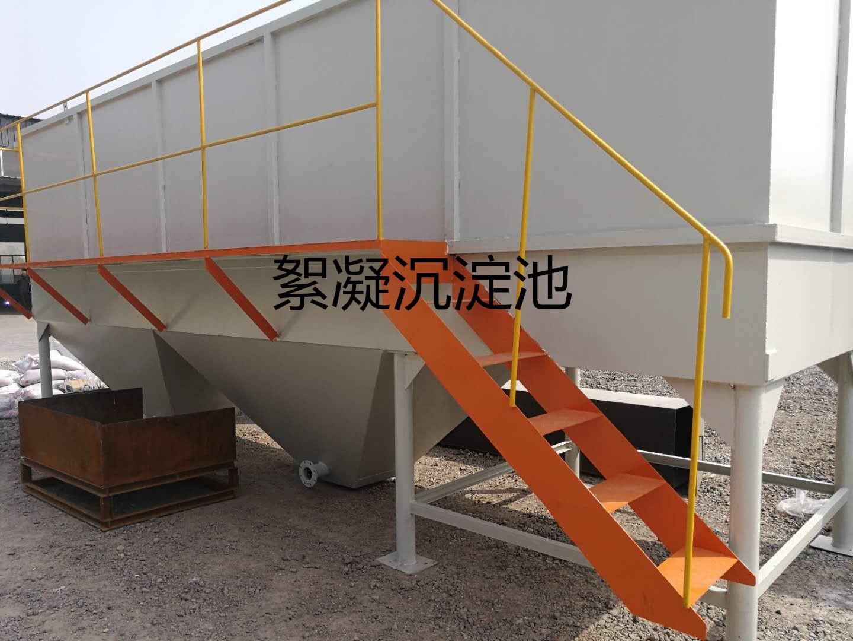 潍坊恒达环保科技沉淀池设备