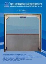 常州寒霜直销PVC自由门防撞自由门及配件图片
