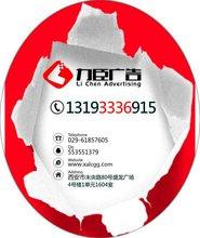 西安南郊培训班单页/宣传单设计制作/印刷/广告公司