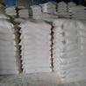 体育材料、硅PU专用滑石粉