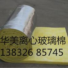 河北保温钉厂优游娱乐平台zhuce登陆首页图片