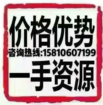 北京市东城区个人社保跨年补缴幼升小社保代理