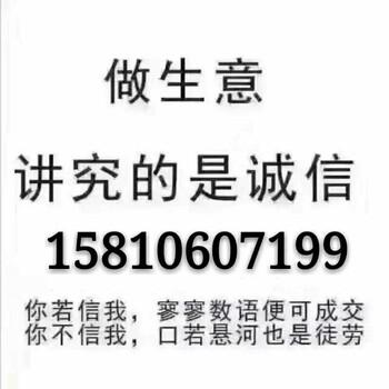 北京市房山区幼升小2019年社保代理
