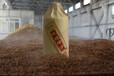 茅台系列酱香型白酒纯粮坤沙面向全国招商