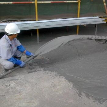 南京混凝土