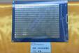 順易捷PCB線路板鋁基板打樣最低50元/款