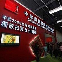 北京嘉德拍卖公司征集藏品地址在哪、坐机电话和官方邮箱多少图片