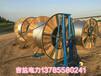 10噸液壓電纜放線架電纜線盤升降架放線支架電力線路放線支架