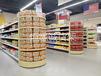 百货超市货架批发、木质高档货架定做、精品店货架直销