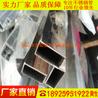 304不锈钢方管10X17-价格