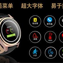 捷仕朗H11老人智能电话手表GPS紧急定位心率血压血氧睡眠监测健康计步图片