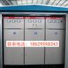 陕西配电柜厂家高低压配电柜KYN2812厂家直销量大从优