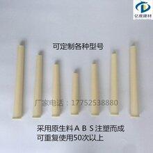 鋁膜專用套管錐形管穿墻管大小頭管PVC管均可定制建筑用套管圖片
