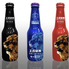 王者雄獅精釀白啤圖片