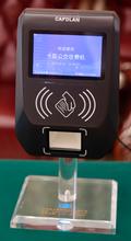 供应新乡公交智能收费机#扫码公交支付终端¥微信支付公交收得终端