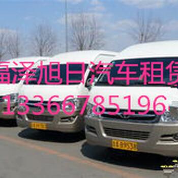 北京机场接送租车用车服务价格一览表