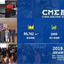2019年、上海國際機床展2019機床展圖片
