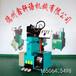 德州鑫轩语伺服数控自动剪切对焊机触屏大小型号可定做