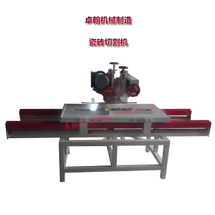 瓷砖切割机1.2米台式切割