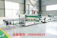 運城木工數控開料機價格板式家具數控生產線設備廠家