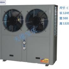 空气能热泵5Pp匹冷暖两用热泵地暖恒温暖气片供暖设备