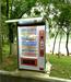 海伦无人售货机,自动售货机,投币自动售卖机免费加盟