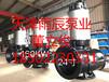 天津雨辰泵业生产大流量高扬程全不锈钢污水泵厂家