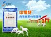 肉羊的预混料能快速提高肉羊的营养指标