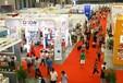 2018第112届中国日用百货商品交易会暨中国现代家庭用品博览会