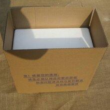 东莞纸箱纸盒厂,东莞纸箱彩箱厂,东莞包装纸箱厂,中堂纸箱厂定制生产销售纸箱纸盒图片