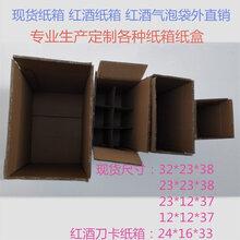 东莞纸箱厂_东莞竹海包装_专业纸箱定制厂家_免费提供样板图片