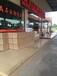 東莞哪里有車用尿素道滘鎮車用尿素送貨上門