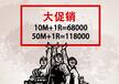 北京bgp多線高電機房服務器托管機柜租用