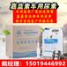 广州车用尿素这里好白云车用尿素送货上门厂家批发