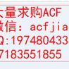 佛山回收acf胶苏州求购ACF