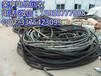 黃岡電纜回收<近日期內>黃岡二手電纜回收價格//流程介紹