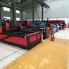 3015全自動激光切割機床車床數控光纖機金屬不銹鋼碳鋼廚具切割機
