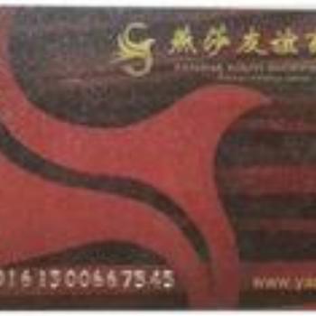 高价收购商蓝岛大厦卡北京怎么回收蓝岛大厦卡上门回收