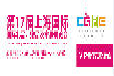 2019上海家居禮品展,2019上海家居用品展,家居用品展,上海禮品展,2019中國禮品展,