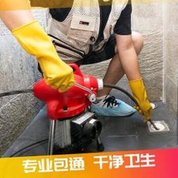 浦东惠南镇专业疏通下水道马桶菜池有技术好师傅