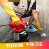 惠南镇疏通下水道