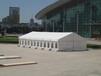 南平篷房搭建、展销会篷房、展览会议篷房厂家直销