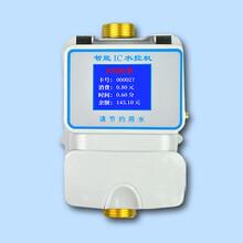 一體IC卡水控機淋浴控水器圖片