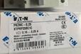 xStartC电动机保护断路器225358PKZMC-0,25