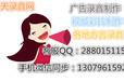 北京烤鸭四川话广告?#23478;艚新?#35821;制作