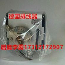 光桿排線器德國牌光桿排線器UNING光桿排線器圖片