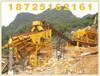 云南破碎機多少錢移動式破碎機價格二手制砂生產線歡迎致電